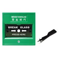 emlock-breakglass